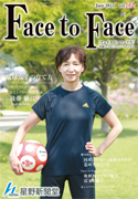 vol.102 Face to Face 表紙