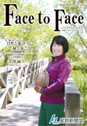 vol.114 Face to Face 表紙
