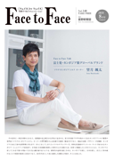 vol.140 Face to Face 表紙
