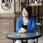 face to face vol.101
