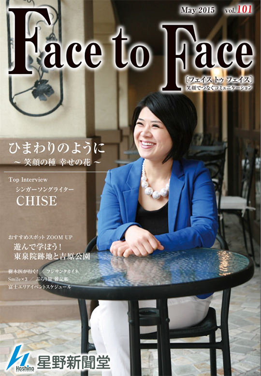 face to face vol.101