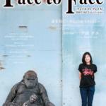 face to face vol.106