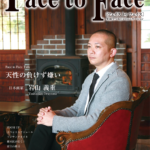 face to face vol.112
