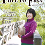 face to face vol.114