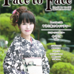 face to face vol.117