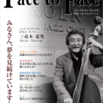 face to face vol.26
