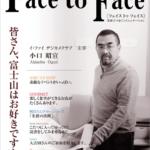 face to face vol.27