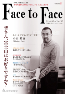 face to face vol.27