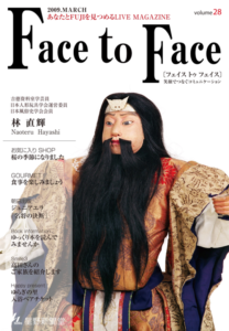 face to face vol.28