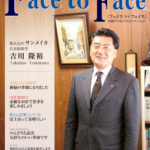 face to face vol.30