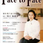 face to face vol.32