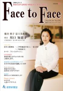 face to face vol.32