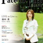 face to face vol.34