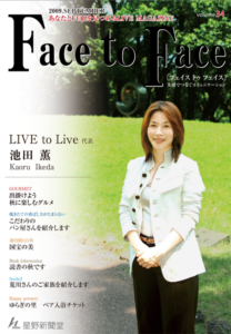 face to face vol.34