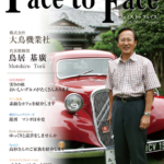 face to face vol.35