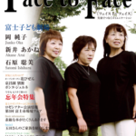 face to face vol.36