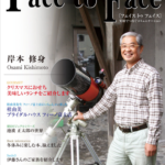 face to face vol.37