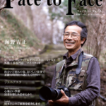 face to face vol.40