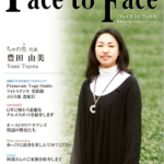 face to face vol.41