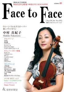 face to face vol.46