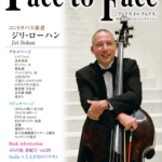face to face vol.57