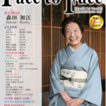 face to face vol.59