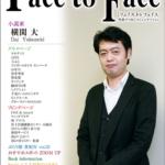 face to face vol.62
