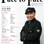 face to face vol.64