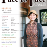 face to face vol.66