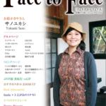 face to face vol.66