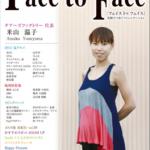 face to face vol.68