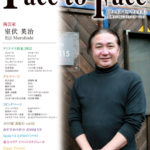 face to face vol.72