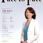 face to face vol.76