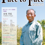 face to face vol.78