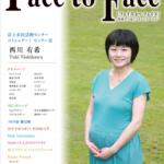 face to face vol.81