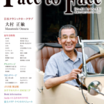 face to face vol.83