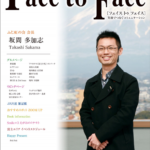face to face vol.88