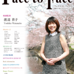 face to face vol.89