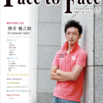 face to face vol.93