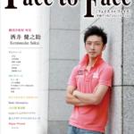 face to face vol.93