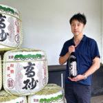 富士高砂酒造